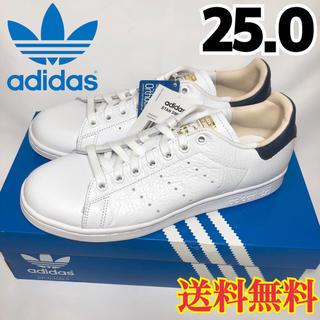 アディダス(adidas)の【新品】アディダス  スタンスミス  スニーカー  ネイビー ゴールド 25.0(スニーカー)