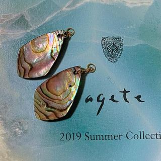 agete - アガット ❤️希少 チャーム ほぼ新品
