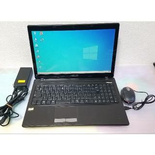 エイスース(ASUS)のASUS ノートパソコン Windows10 エクセル、ワード、DVDマルチ(デスクトップ型PC)