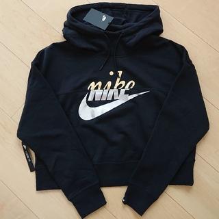 NIKE - 新品 NIKE パーカー M レディース ナイキ