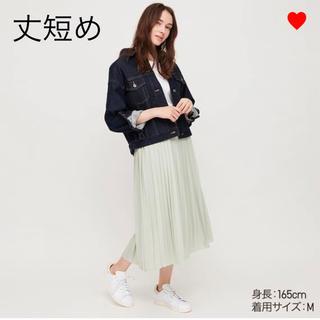 ユニクロ(UNIQLO)の新品 シフォンプリーツロングスカート  丈短め グリーン(ひざ丈スカート)