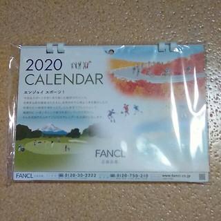 ファンケル(FANCL)のカレンダー*2020*卓上*ファンケル*非売品*シール付き(カレンダー/スケジュール)