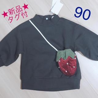 petit main - 【新品タグ付き】petit main トップス 90