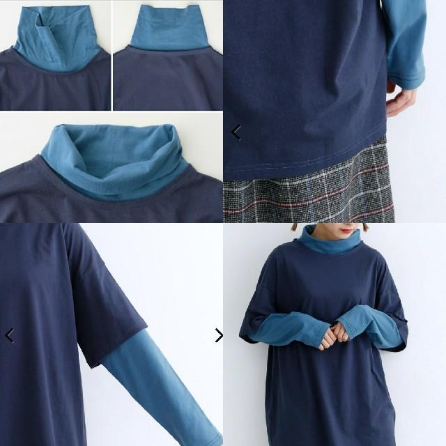 merlot(メルロー)のmerlot   タートルネックレイヤード風配色ロンT レディースのトップス(Tシャツ(長袖/七分))の商品写真