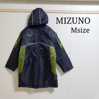 ミズノ(MIZUNO)の〘 最終価格〙57.ベンチコート(Mサイズ)(その他)