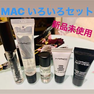MAC - 【新品未使用品】マック M・A・C MAC  リップグロス等 5品セット