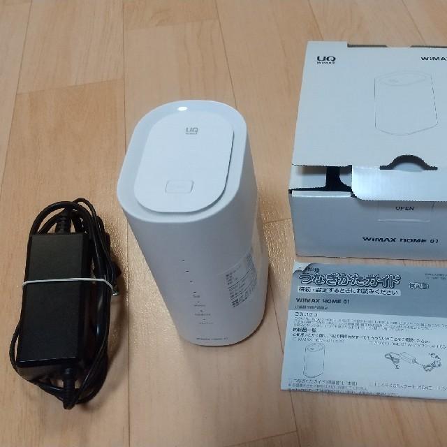 NEC(エヌイーシー)のNECホームwifi  HOME01 スマホ/家電/カメラのPC/タブレット(PC周辺機器)の商品写真