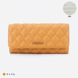 ムルーア(MURUA)のMURUA  キルティング 長財布 キャメル (財布)