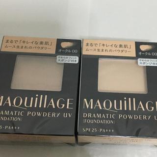 MAQuillAGE - 資生堂 マキアージュ ドラマティックパウダリー UV オークル00 レフィル(9