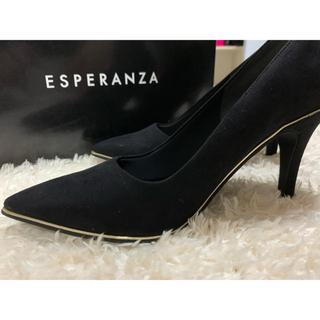 ESPERANZA - ESPERANZA ラインパンプス