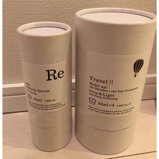 Cosme Kitchen - 【新品・未開封】uka ウカ①トラベルキット ②Reセラムフォースカルプ セット
