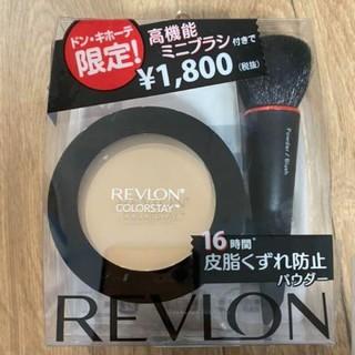 REVLON - レブロン カラーステイ プレスト パウダー820