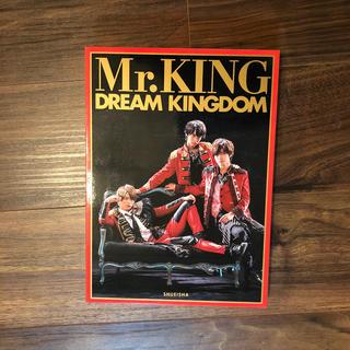 Johnny's - Mr.King 初回限定盤写真集