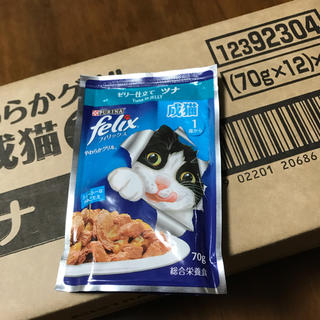 ネスレ(Nestle)のPURINA Felix(猫)