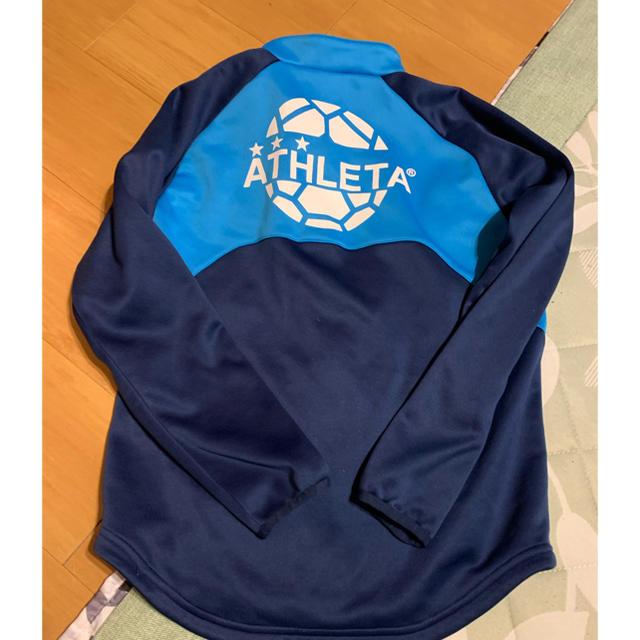 ATHLETA(アスレタ)のアスレタ上下セット スポーツ/アウトドアのサッカー/フットサル(ウェア)の商品写真