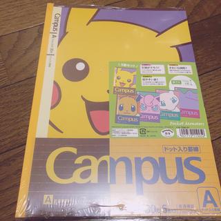ポケモン - campus ポケモン