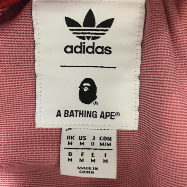 A BATHING APE(アベイシングエイプ)のA Bathing Ape x Adidas track pants red メンズのパンツ(その他)の商品写真