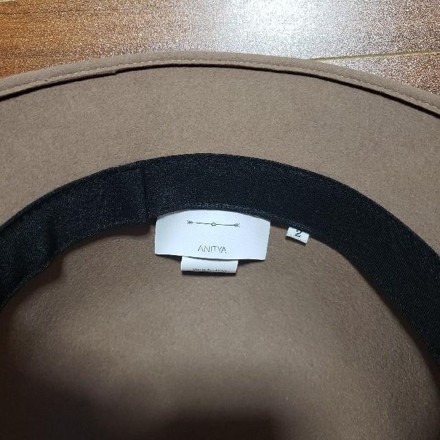 SUNSEA(サンシー)の定価¥22,000 Anitya Bell Hat アニティア ベルハット メンズの帽子(ハット)の商品写真
