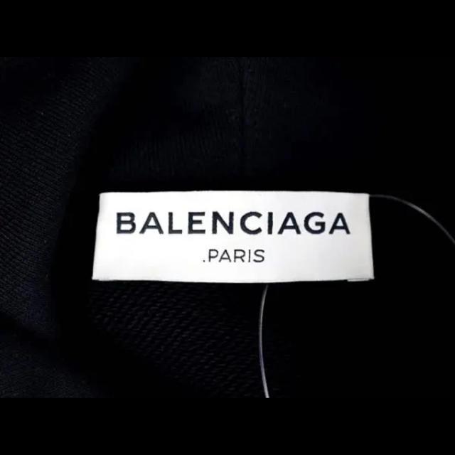 Balenciaga(バレンシアガ)のbalenciagaパーカー レディースのトップス(パーカー)の商品写真