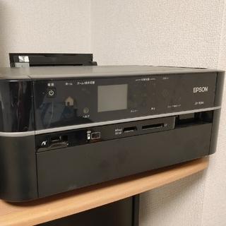 エプソン(EPSON)のスキャナーとして使用可EPSON EP-704A インクジェットプリンター複合機(PC周辺機器)