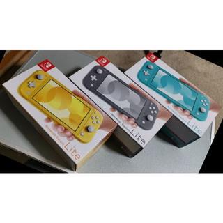 任天堂 - Nintendo Switch Lite スイッチライト本体 3台 未開封新品