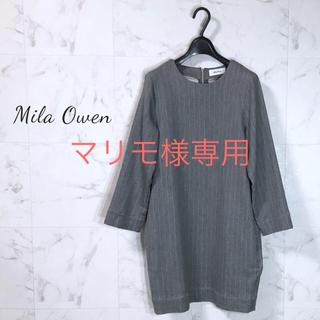 ミラオーウェン(Mila Owen)のマリモ様専用◆Mila Owen◆ストライプ柄/チュニックワンピース☆サイズ0(チュニック)