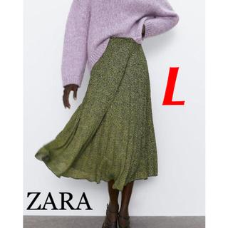 ザラ(ZARA)の新品 完売品 ZARA L プリント柄 プリーツ スカート(ロングスカート)