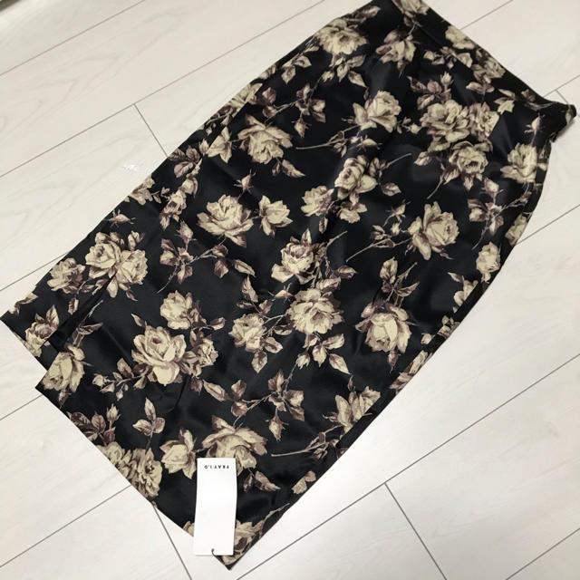 FRAY I.D(フレイアイディー)の最終値下げ 新品未使用 フレイアイディー  タイトスカート   レディースのスカート(ロングスカート)の商品写真
