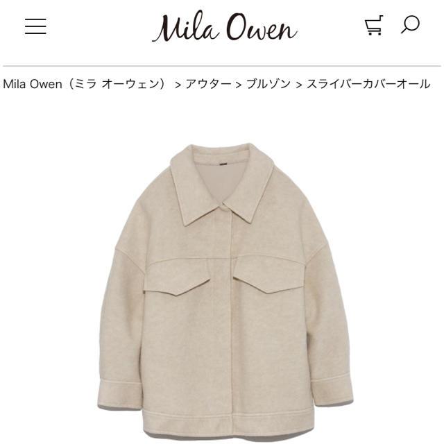 Mila Owen(ミラオーウェン)の2020新作 完売カラー ミラオーウェン スライバーカバーオール IVO レディースのジャケット/アウター(ブルゾン)の商品写真