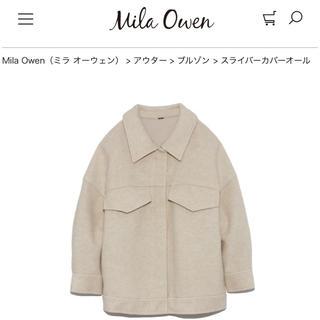 ミラオーウェン(Mila Owen)の2020新作 完売カラー ミラオーウェン スライバーカバーオール IVO(ブルゾン)