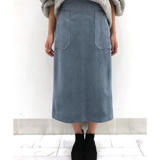 カプリシューレマージュ(CAPRICIEUX LE'MAGE)のスエードレトロスカート カプリシューレマージュ (ひざ丈スカート)