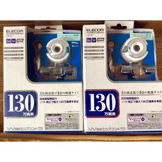 エレコム(ELECOM)の【未使用・未開封】【2台セット】ウェブカメラ エレコム Webカメラ【美品】(PC周辺機器)