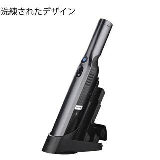 【新品】Shark EVOPOWER 充電式ハンディクリーナー