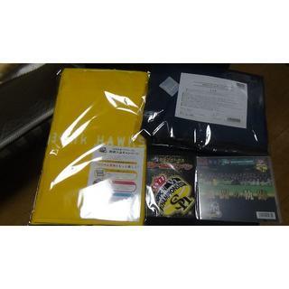 フクオカソフトバンクホークス(福岡ソフトバンクホークス)のソフトバンクホークス2020 ファンクラブ継続特典(応援グッズ)