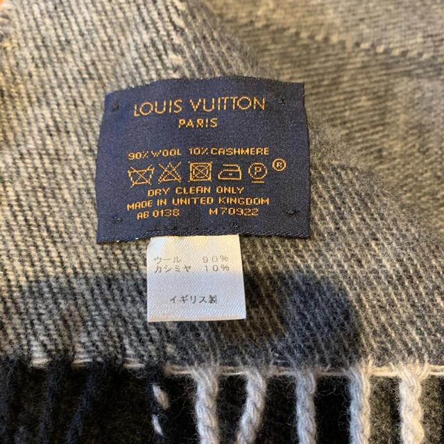 LOUIS VUITTON(ルイヴィトン)の《限定★美品》ルイヴィトンマフラーLOUIS VUITTON ウール カシミヤ メンズのファッション小物(マフラー)の商品写真