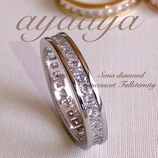 最高級人工ダイヤモンド SONAダイヤモンド フルエタニティリング(リング(指輪))