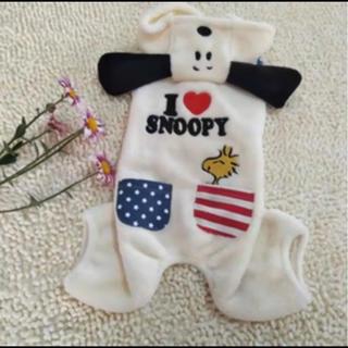 SNOOPY - スヌーピー犬服