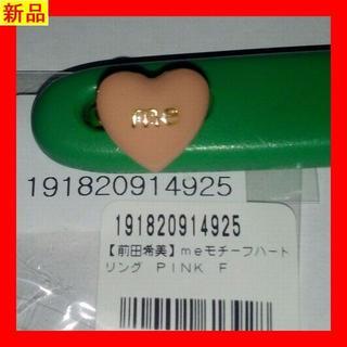 ✨新品✨【前田希美】meモチーフハートリング ピンク(リング(指輪))