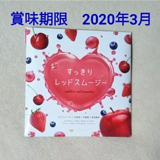 FABIUS - すっきりレッドスムージー★30包★1箱★賞味期限 2020年3月