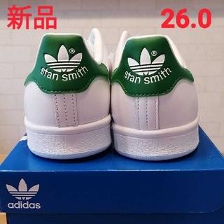 アディダス(adidas)の最終値下げ!【新品未使用】アディダス スタンスミス 26cm グリーン(スニーカー)