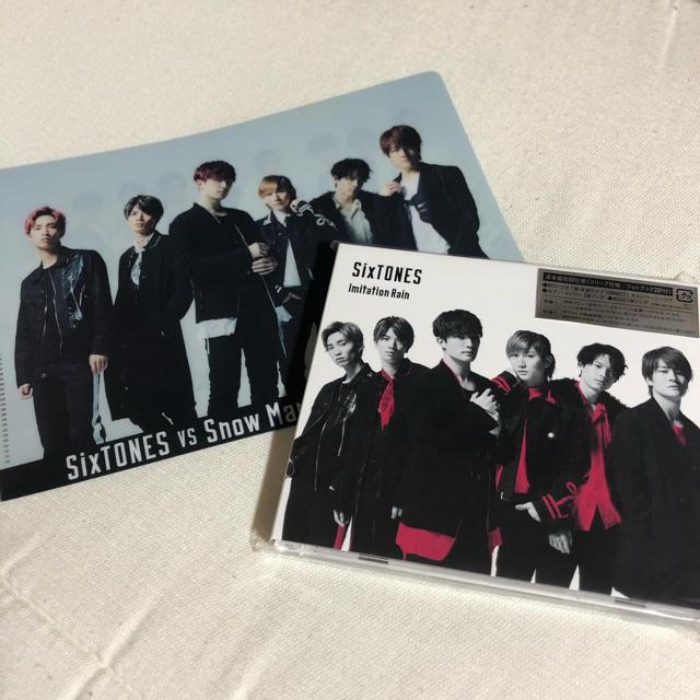 Johnny's(ジャニーズ)のSixTONES エンタメ/ホビーのCD(ポップス/ロック(邦楽))の商品写真