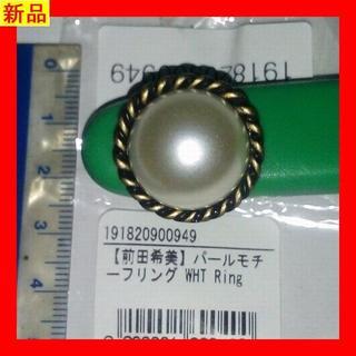 ✨新品✨【前田希美】パールモチーフリング ホワイト(リング(指輪))