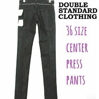 ダブルスタンダードクロージング(DOUBLE STANDARD CLOTHING)のダブルスタンダードクロージング センタープレスデニム 36(デニム/ジーンズ)