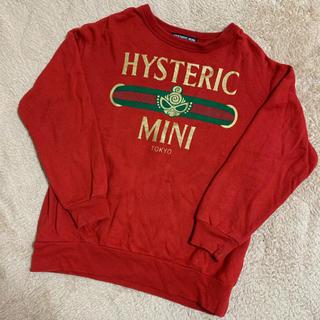 HYSTERIC MINI - ヒステリックミニ トレーナー