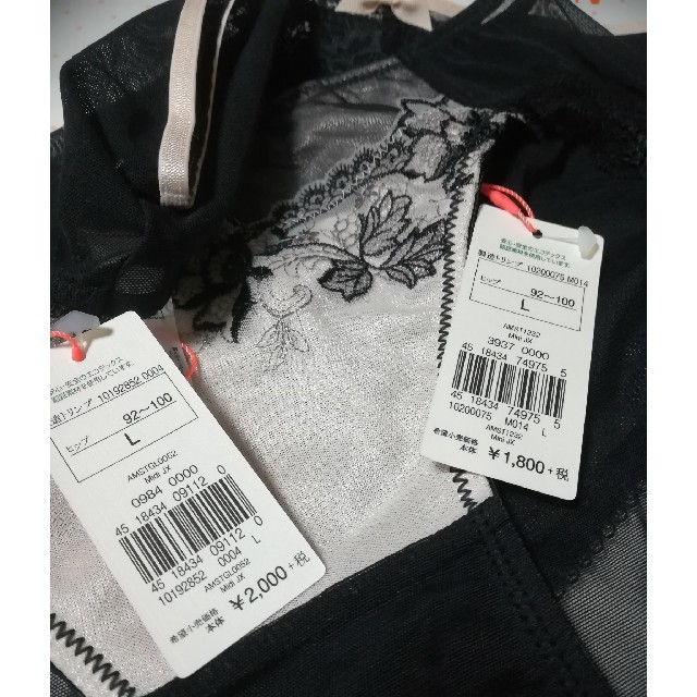 AMO'S STYLE(アモスタイル)のTriumph アモスタイルショーツセット416 レディースの下着/アンダーウェア(ショーツ)の商品写真