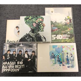 嵐 - 嵐 ARASHI アルバムセット おまけ付き
