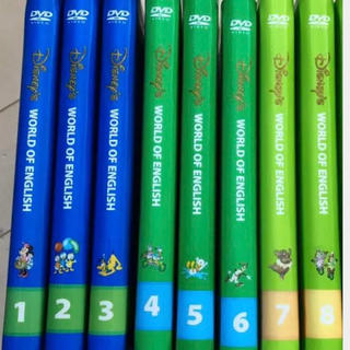 Disney - DWE DVD