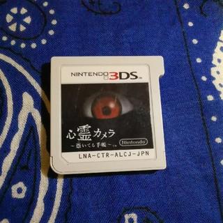 ニンテンドー3DS - 【3DS】心霊カメラ / 憑いてる手帳