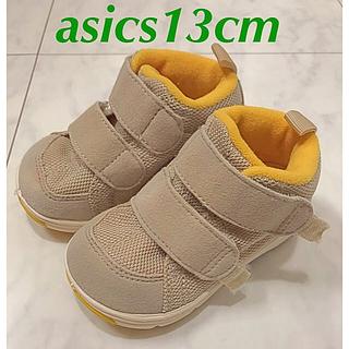 asics - ベビーシューズ13cm アシックス