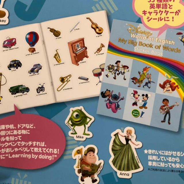 Disney(ディズニー)の【新品】マイビッグブックオブワーズ  ステッカーブック キッズ/ベビー/マタニティのおもちゃ(知育玩具)の商品写真